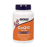 Коэнзим Q10 NOW CoQ10 60 mg with Omega-3 (120 softgels)