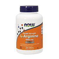 Аргинин NOW L-Arginine 1000 mg (120 tabs)