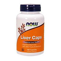 Здоровье печени NOW Liver Caps (100 caps)