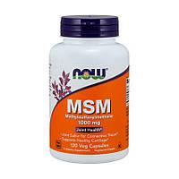 Метилсульфонилметан NOW MSM 1000 mg (120 caps)