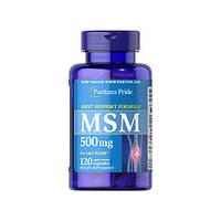 МСМ сера Puritan's Pride  MSM 500 mg (120 caps)
