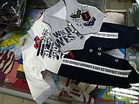 Костюм детский нарядный Джентельмен с жилеткой р.56 - 62см