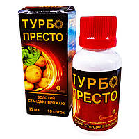 Инсектицид «Турбо Престо» 15 мл оригинал