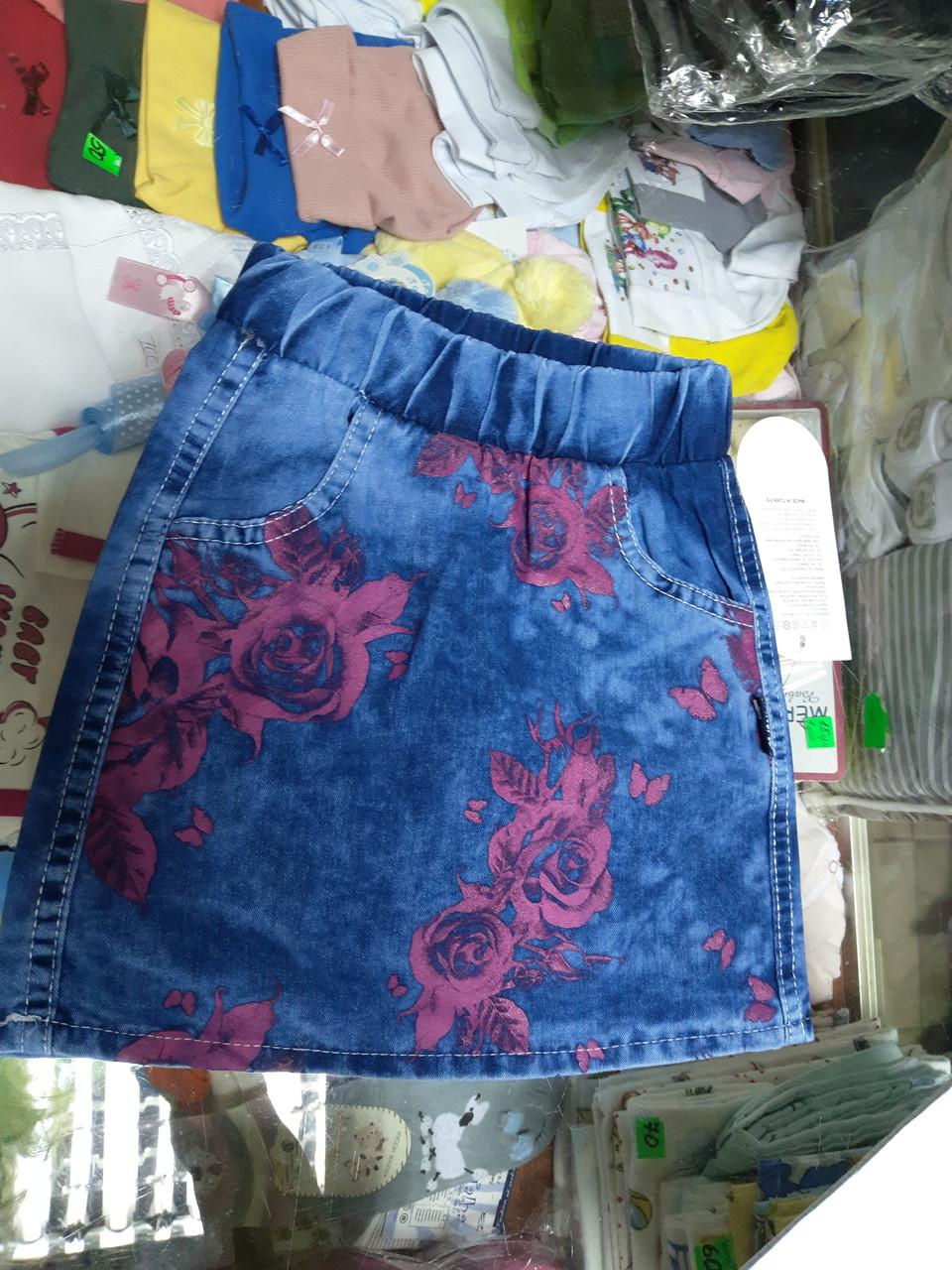Джинсовая юбка для девочки р.98-116
