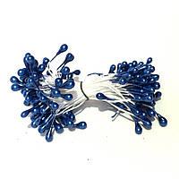 Тычинки глянцевые на нитке 100 штук(200 головок). Цвет синий
