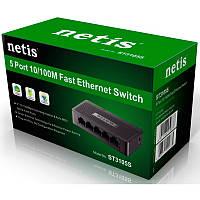 Комутатор некерований NETIS ST3105S (5 портів Fast Ethernet (10/100)