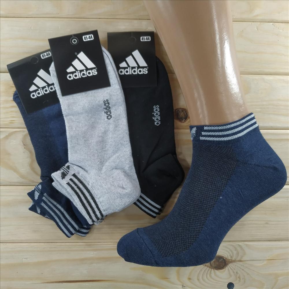 92e7efacb6bf2 В наличии 7,70 грн./пара купить оптом Летние мужские носки короткий ...