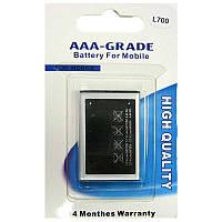 Аккумулятор для мобильного телефона Samsung S3650 (L700)