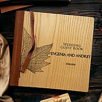 """Деревянная свадебная книга для пожеланий 22х22 см с кожаным корешком """"Кленовый лист"""", фото 1"""