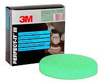 3M™ 50487 Зеленый многоразовый полировальный круг 50417, диам. 150 мм