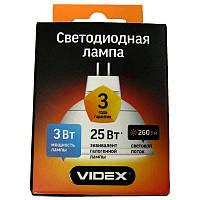 Лампочка  светодиодная Videx MR16е  3W GU5.3 4100K (VL-MR16е-03534)