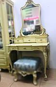 Туалетный стол с зеркалом в стиле барокко №10 (В НАЛИЧИИ)
