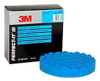 3M™ 50388 Синий полировальный круг для пасты 3М Ultrafina, диам. 150 мм