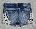Детские джинсовые шорты (GLO-Story, Венгрия), фото 3
