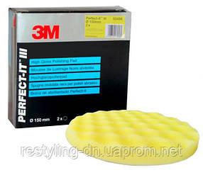 3M™ 50488 Желтый многоразовый полировальный круг 80349, диам. 150 мм