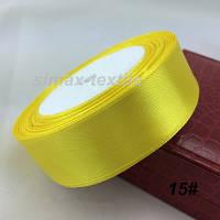 Атласная лента 16 мм, 33м/моток, лента атлас 1,6 см., атласные ленты