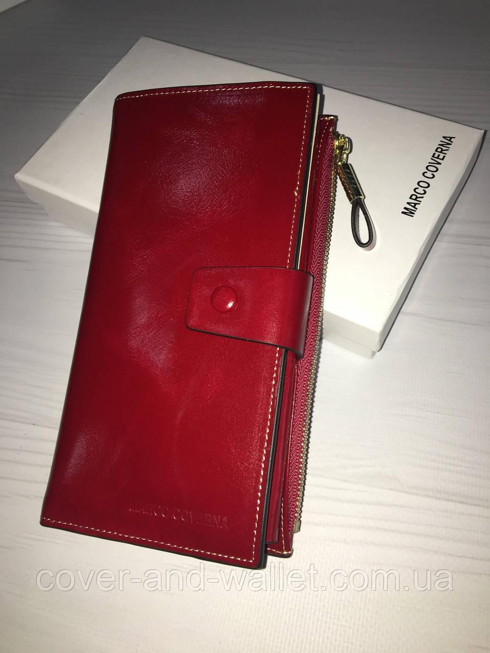 b123c6e7234a Красивый женский кошелек клатч из гладкой кожи красного цвета Marco Coverna