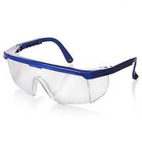 Защитные очки для мастера маникюра и педикюра (Синие)