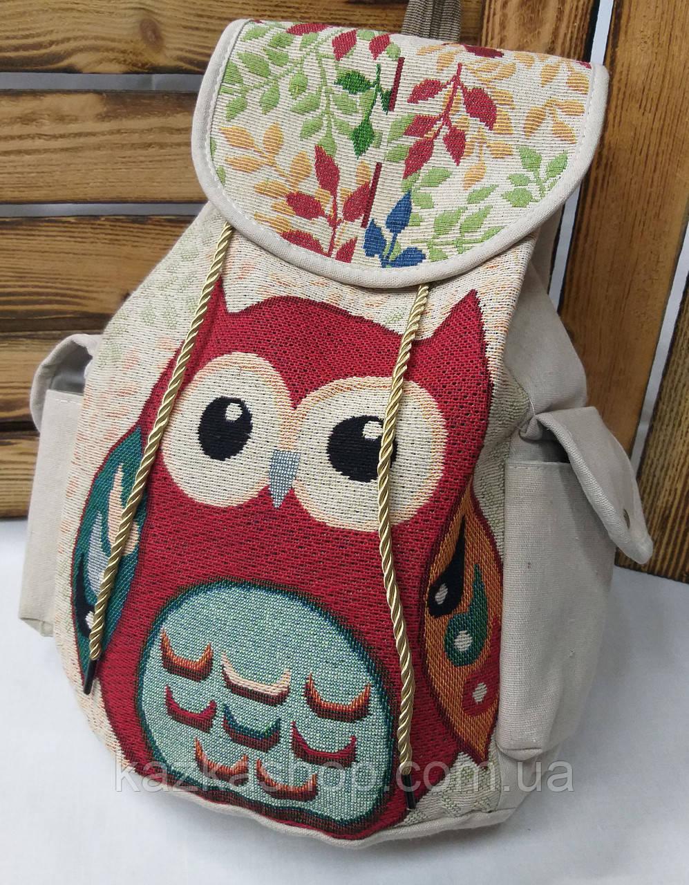 """Спортивный текстильный женский рюкзак """"Совушка"""" из плотного материала, на завязках, на 1 отдел"""