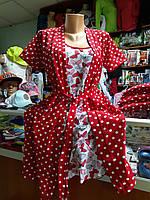 Комплект женский Халат с рубашкой р.44 -46