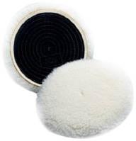 3M™ 01927 Шерстяной многоразовый полировальный круг для пасты №1 и №2, диам. 133 мм