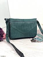 e13c857bf6e5 Сумочка женская кожаная через плечо сумка натуральная кожа зеленая рептилия