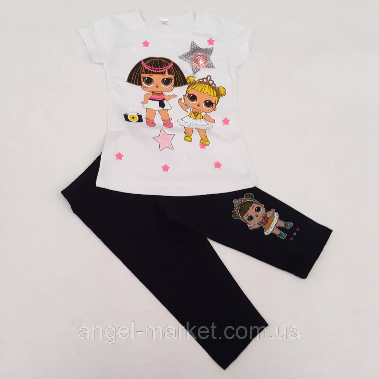Костюм на девочку бриджи+футболка (5-8 лет) (110/116/122/128 рост)