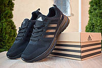 Кроссовки мужские Adidas лето из плотной сетки адидас на шнуровке большие размеры великаны черные, ТОП-реплика