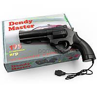 Игровая приставка Dendy Master (195 встроенных игр 8 бит) + пистолет-револьвер Dendy