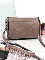 5c6f093d8643 Promo Небольшая кожаная женская сумочка сумка натуральная кожа через плечо  бежевая мокко