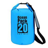Водонепроницаемая плавательная сумка-гермомешок Ocean Pack 20L голубая, фото 1