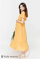 Платье для беременных и кормящих ZANZIBAR DR-29.082, желтое*