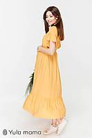Летнее платье для беременных и кормящих ZANZIBAR DR-29.082, желтое