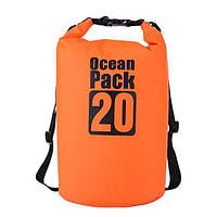 Водонепроницаемая плавательная сумка-гермомешок Ocean Pack 20L оранжевая, фото 1