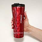 Термокружка 500 ml Starbucks Diamond Waves. Термостакан 500 мл термос Старбакс 3D, фото 2