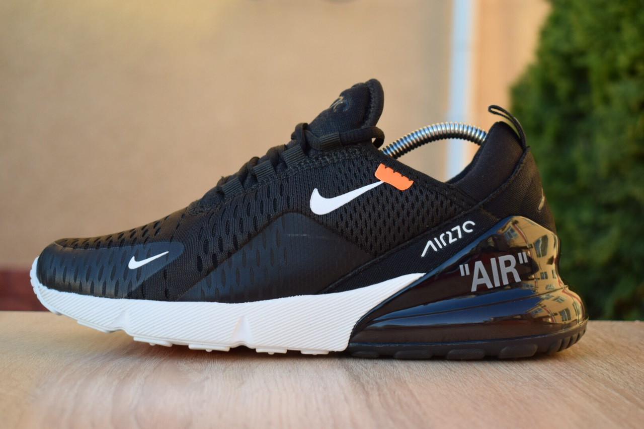 1a737801 Мужские кроссовки Nike Air Max 270 x OFF White летние молодежные удобные  найки черные, ТОП