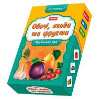 Игра настольная quot;Овощи, фрукты и ягодыquot;