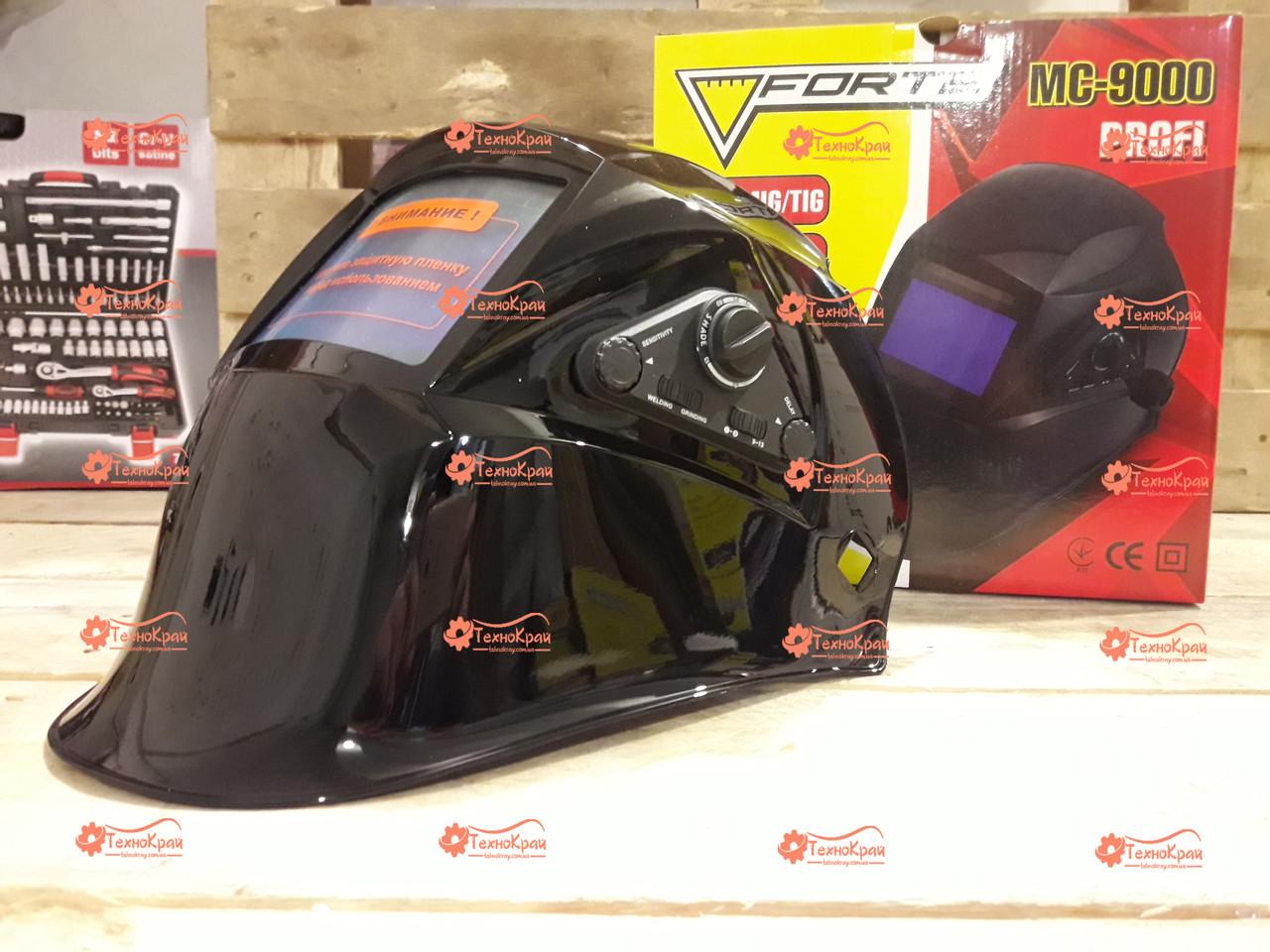 Зварювальна маска Хамелеон Forte МС-9000
