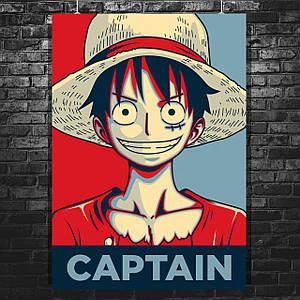 """Постер """"One Piece. Большой куш. Captain"""", аниме, манга. Размер 60x43см (A2). Глянцевая бумага"""