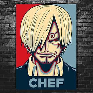 """Постер """"One Piece. Большой куш. Chef"""", аниме, манга. Размер 60x43см (A2). Глянцевая бумага"""
