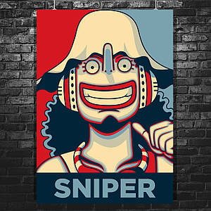 """Постер """"One Piece. Большой куш. Sniper"""", аниме, манга. Размер 60x43см (A2). Глянцевая бумага"""