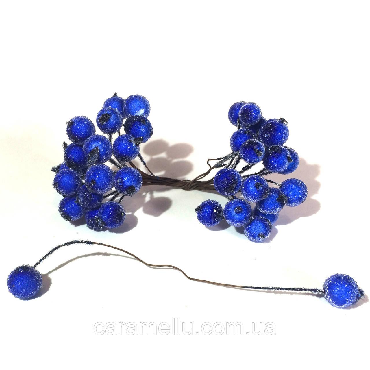 Ягоды на проволоке Сахарные 40ягод . Цвет синий