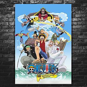 """Постер """"One Piece. Большой куш"""", аниме, манга. Размер 60x42см (A2). Глянцевая бумага"""