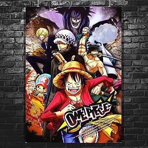 """Постер """"One Piece. Большой куш"""", аниме, манга. Размер 60x43см (A2). Глянцевая бумага"""