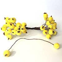 Ягоды на проволоке Сахарные 40ягод . Цвет желтый