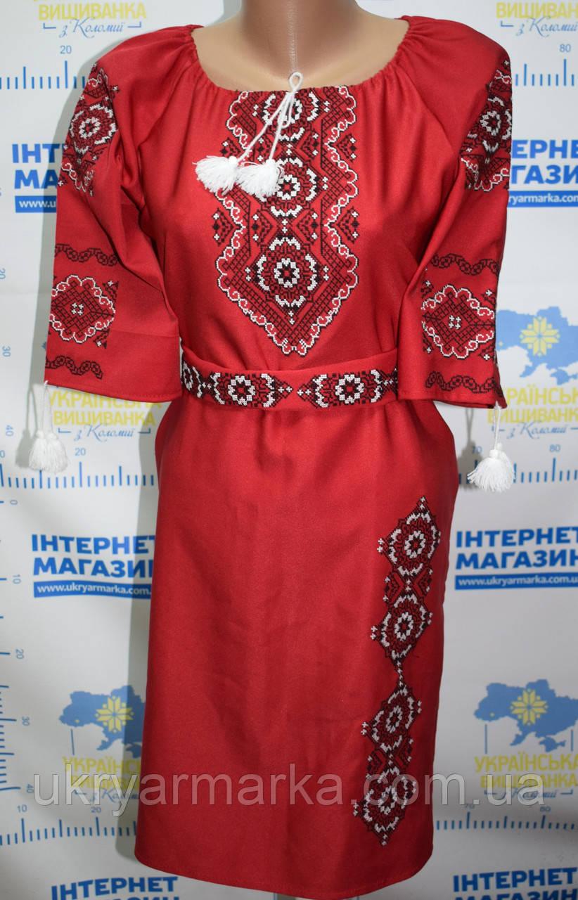 """Жіноче плаття вишиванка """"Маргарита"""""""