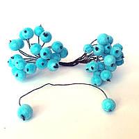 Ягоды на проволоке Сахарные 40ягод . Цвет голубой