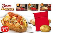 Многоразовый мешочек для запекания картошки Potato Bag Express