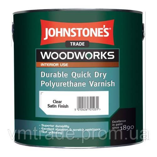 Лак для мебели полиуретановый, глянцевый, Джонстоун (Quick Dry Varnish Clear Gloss) 2,5 л