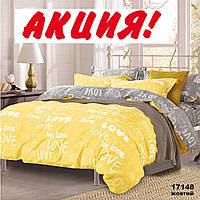 Постельное белье Вилюта ранфорс полуторное 17148 желтое